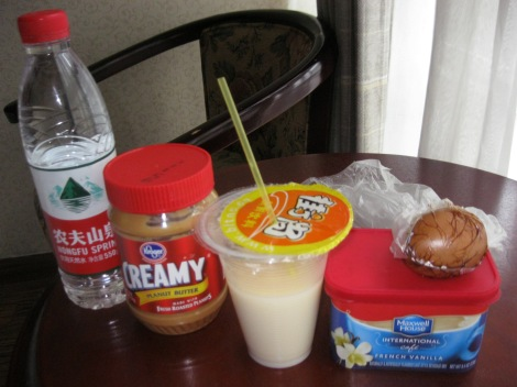 Snacks in China: peanut butter from home, soybean milk, and an egg from the convenience store.