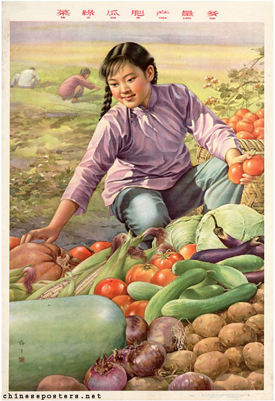 """A 1955 New Year's poster with the slogan: """"Vegetables are green, melons are plump, harvest is beautiful."""" Painted by Jin Meisheng."""